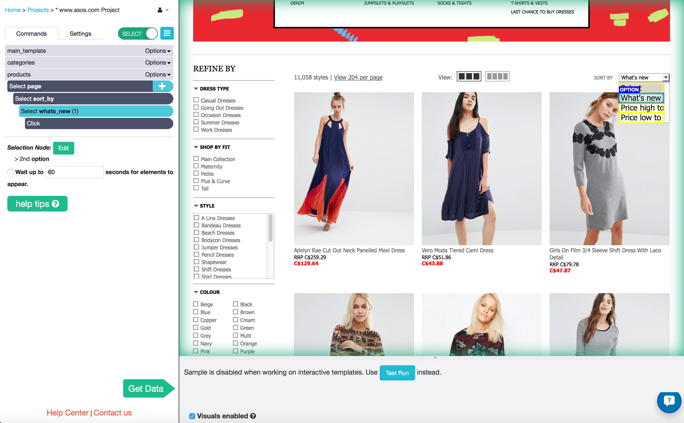 selecting the newest sales on asos