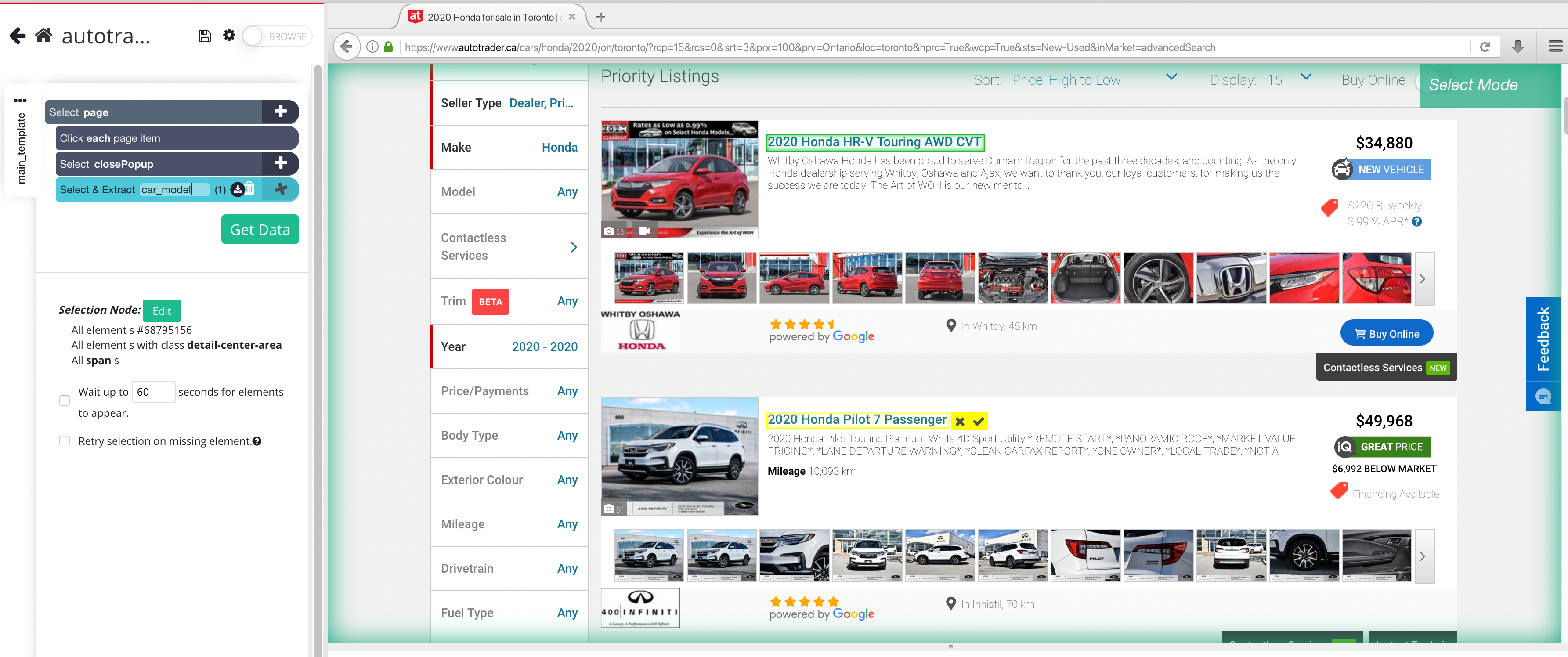 Selecting All car models